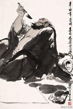 王西京作品《醉墨图》
