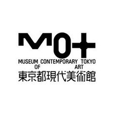 Museum of Contemporary Art Tokyo logo design Typo Logo, Logo Sign, Font Design, Identity Design, Brand Design, Brand Identity, Typographie Logo, Name Card Design, Japan Logo