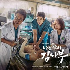 Romantic Doctor, Teacher Kim One of the best medical drama. I really like the attitude of Teacher Kim as a doctor. I wish all doctors are like him. Wait for the juicy kiss. Yoo Yeon Seok is super lovely here. K Drama, Drama Film, Drama Movies, Yoo Seung Ho, Seo Jin, Lee Sun, Best Dramas, Korean Dramas, Korean Actors