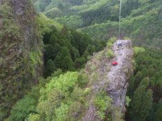 鹿嵐山系にて空撮