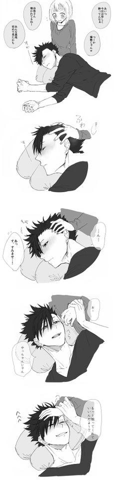 Kuroo x Yachi #9 ♡ [2/2]