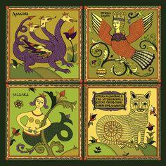 Super animal art projects for kids book ideas Group Art Projects, Animal Art Projects, Art Drawings Beautiful, Dark Art Drawings, Russian Folk Art, Art Journal Techniques, Renaissance Art, Conte, Book Illustration