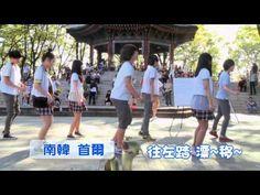 【冰原歷險記4】冰原漂移舞教學影片! 7/13(五) 3D 冰涼上映! - YouTube