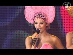 Fabrika - Devushki Fabrichnye (2004) Hand Fan, Beauty, Beauty Illustration