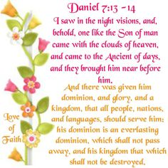 Daniel 7:13-14 KJV