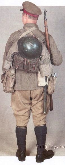 Uniformes del Ejército Rojo VII-4