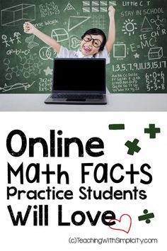 Online math fact practice that students will love!