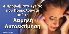 Greek Quotes, Food For Thought, Self Improvement, Self Help, Awakening, Psychology, Life Hacks, Health Fitness, Advice