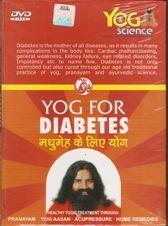18 Best Swami Baba Ramdev Medicines and Yoga images in 2014