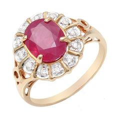 Yellow 18ct Gold 2.00ct Ruby & Diamond Cluster Ring: http://www.gemondo.com/p-18891-yellow-18ct-gold-200ct-ruby-diamond-cluster-ring.aspx