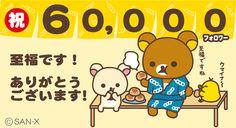 みなさん、たくさんのフォローをありがとうございます! 至福です! 60,000フォロワー達成しました! これからも ごゆるりつぶやき、お届けします〜