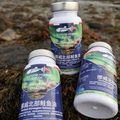 IMG_20191021_093812_1500x1500 Fish Oil, Salmon, Seafood, Health Care, Personal Care, Drinks, Bottle, Sea Food, Drinking