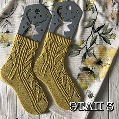Сюрприз 🤗 ~~~~~~~~~~~ Боюсь завтра не будет времени у меня. Поэтому, заключительный этап. ~~~~~~~~~~ Проходим по ссылке и смотрим видео.… Socks, Fashion, Moda, Fashion Styles, Sock, Stockings, Fashion Illustrations, Ankle Socks, Hosiery
