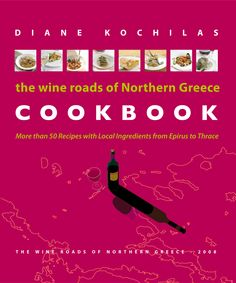 Diane Kochilas, The Wine Roads of Northern Greece: Cookbook. Book cover designed by George D. Matthiopoulos