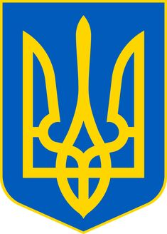 History and meaning of Ukrainian coat of arms trident - different theories and concepts. Large coat of arms of Ukraine - photo and description. Interesting facts about Ukrainian crest tryzub. Ukraine Flag, National Animal, My Heritage, Live Wallpapers, Eastern Europe, Coat Of Arms, Herb, Symbols, Flags