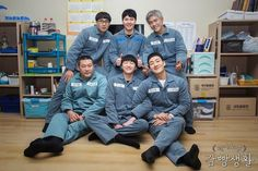"""""""Prison Playbook"""" Best kdrama, ever! Park Hae Soo, Jung Kyung Ho, Jung Hae In, Kang Seung Yoon"""