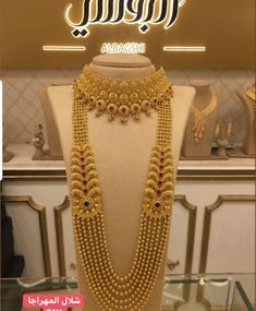 Gold Chain Design, Gold Bangles Design, Gold Jewellery Design, Gold Jewelry, Indian Gold Necklace Designs, Pakistani Bridal Jewelry, Jewelry Design Earrings, Bridal Necklace, Accessories