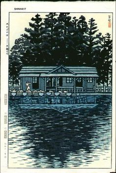 1956 - Kasamatsu Shiro: Trees Reflected in the Water at Inokashira Pond