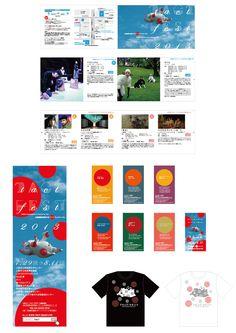 大阪国際児童青少年アートフェスティバル OSAKA INTERNATIONAL ART FESTIVAL FOR KIDS   DESIGN EXPORT「日本のデザインを世界へ」