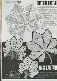 Дуплет 105 - agulhasfashion2 - Picasa Web Albums