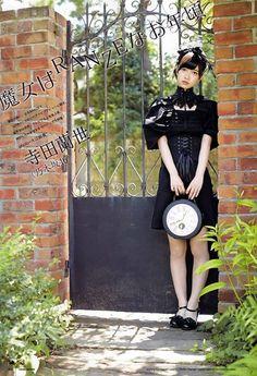 Terada Ranze (寺田蘭世) #Ranran (らんらん) #nogizaka48 Japanese Girl, Art And Architecture, Idol, Goth, Beautiful Women, Teen, Cosplay, Memories, Actresses