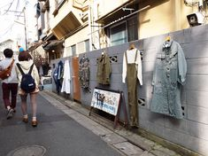 Favorite neighborhood: Shimokitazawa. Tokyoites love this swiftly rising neighborhood as their city's trendiest, and quite possibly its friendliest, bohemian scene.