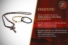 Κέικ με ταχίνι και πορτοκάλι - Μοναστηριακά Προϊόντα Αγίου Όρους / 100% Αυθεντικά Personalized Items