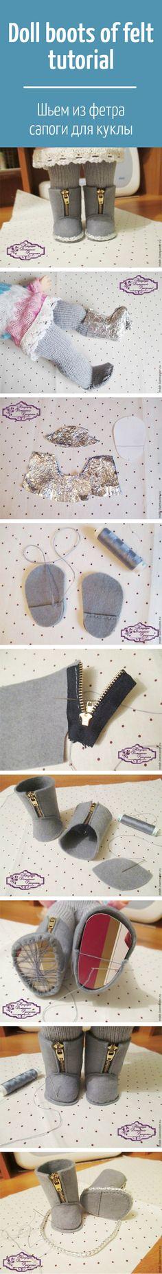 Cute doll boots of felt tutorial / Шьем из фетра сапоги для куклы