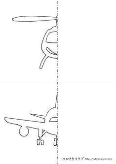 ヘリコプター・飛行機の切り絵ダウンロード Scissors, Math, Math Resources, Bicycle Kick, Mathematics