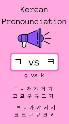 Easy Korean Words, Korean Words Learning, Korean Phrases, Korean Language Learning, Korean Alphabet Letters, Learn Korean Alphabet, Hangul Alphabet, Learn Basic Korean, Learn Japanese Words
