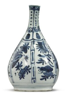 Saturday at Sothebys Asian Art - Chinese ceramics and works of art,chinese paintings,View auction details, art exhibitions and online catalogues bid, . Blue And White Vase, White Vases, Southeast Asian Arts, Historical Artifacts, Copper Red, Chinese Ceramics, Chinese Antiques, Fine Porcelain, Chinese Art