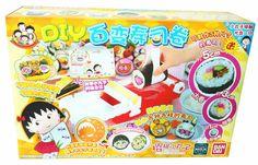 JAPAN BANDAI COOK JOY MARUKO CHAN/SAKURA M0M0K FUNNY SUSHI MAKING SET WITH DVD