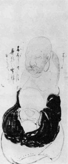 Zazen by Hakuin Ekaku. Ink and wash painting. Haiku, Zen Painting, Art Database, Buddhism, Disney Characters, Fictional Characters, Artist, Artworks, Caricatures
