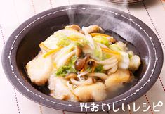 Japanese Food, Soup, Cooking, Ethnic Recipes, Kitchen, Japanese Dishes, Soups, Brewing, Solar Eclipse