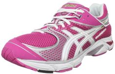 For runners seeking a supportive lightweight trainer. Long the perfect product solution for runners in search of a go-fast ride with a bit of added stability, we've added gait optimizing Guidance Line and the superior fit of Clutch Collar System. http://www.amazon.com/dp/B004DEQQK2/?tag=icypnt-20