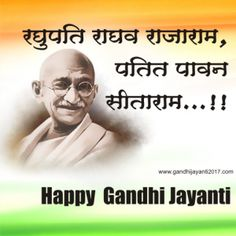 महात्मा गांधी की जीवनी एवं जीवन परिचय - biography of Mahatma Gandhi in Hindi Happy Gandhi Jayanti Images, Gandhi Jayanti Wishes, Gandhi Jayanti Quotes, Mahatma Gandhi Jayanti, Mahatma Gandhi Photos, Mk Gandhi, Photo Wallpaper, Biography, Images Photos