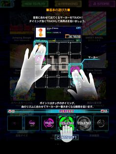 ゲーム uiデザイン - Google 検索
