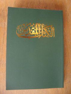 Arabic Bible , الكتاب المقدس بعهديه القديم والجديد  بجودة عالية  سعر$39,99