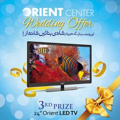 #Orient will Make your #WeddingShopping #SuperLucky  Because you will Win #OrientLEDTV as the 3rd #LUCKYPRIZE So Hurry : You would never like to miss the chance of #Winning #OrientLEDTV via #LuckyDraw! #OnlyOrient