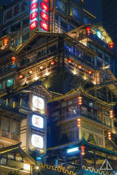 "mingsonjia: ""A closer look of Hongya Dong in Chongqing by """