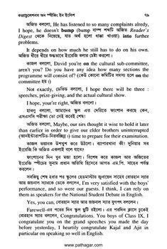 Spoken English with Bengali: গল্পে গল্পে ইংরেজি শেখা পাঠ-০২ English Word Book, English Speaking Book, English Learning Spoken, English Story, English Language Learning, Learn English, English Vocabulary Words, English Grammar, Readers Digest