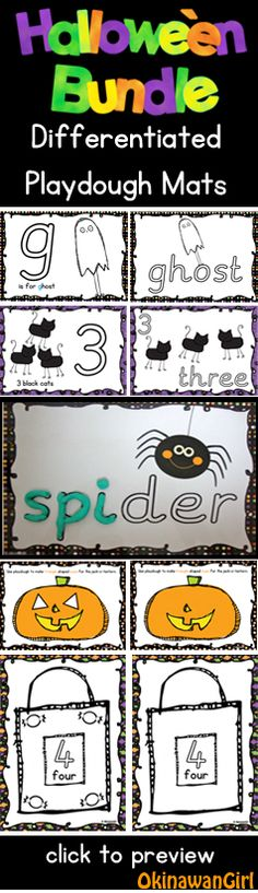 Fun playdough activities ideal for Hallowe'en learning centers. Differentiated and can be re-used year after year. $