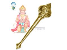 Gada in Brass buy online from India.