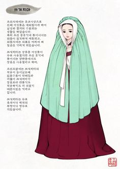 Korean Traditional Clothes, Traditional Fashion, Traditional Dresses, Korean Accessories, Korea Dress, Korean Hanbok, Korean Art, Korean Anime, Korean Language