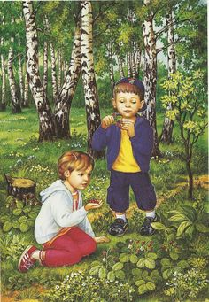 Mignonnes illustrations serie L ( L.N) children exploring the woods Creation Photo, Children Images, Art Children, Summer Crafts, Cute Illustration, Illustrations Posters, Art For Kids, Coloring Pages, My Arts