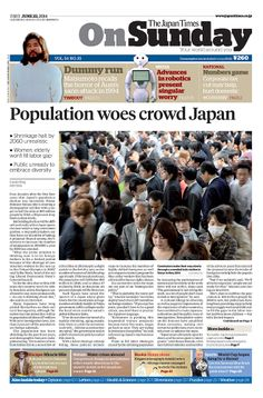 JT On Sunday. June 22, 2014. Today's stories: http://www.japantimes.co.jp/2014/06/22/