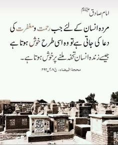 807 Best Aqwal E Zareen images in 2019 | Islamic quotes