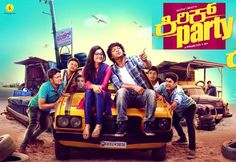 Kirik Party Movie Download 2016 Kannada Full HD DVDRip - http://djdunia24.com/kirik-party-movie-download-2016-kannada-full-hd-dvdrip/