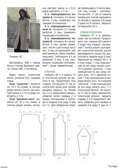Женские кардиганы пальто спицами схемы hermes kelly 32 сумка купить