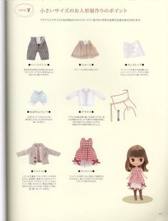 Doll Coordinate Recipe First - Diana Gil - Picasa Web Albums